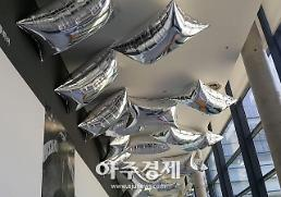 [전시 영상톡]포장지로 만든 헬륨 풍선..앤디 워홀의 발칙한 상상력 예술과 기술의 실험(EAT) 국립현대미술관