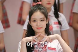[포토] 프로듀스 48 출연 연습생 김도아 (PRODUCE 48)