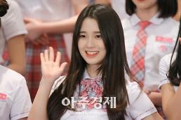 [포토] 프로듀스 48 출연 연습생 김나영 (PRODUCE 48)