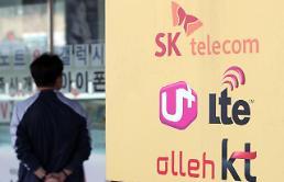 [A 이슈] SKT‧KT, 화웨이 장비 도입할까...통신비 인하 압박 삼성전자에 불똥?