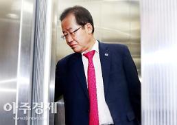 홍준표 일부 한국당 의원, 사이코패스·카멜레온·친박 앞잡이 비난