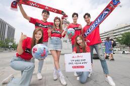 이통사도 월드컵 마케팅 '휘슬'