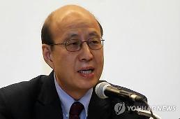 임현진 서울대 명예교수 교수,한국학중앙연구원 이사장 선임