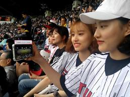 LGU+ 농아인 야구 활성화 기부 캠페인, 참가자 100만명 돌파