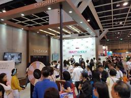 신라면세점, 홍콩 국제관광엑스포서 한국 알리기 앞장