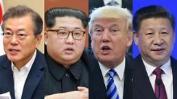 포스트북미회담 …김정은  끌어안기 4강 치열한 외교전