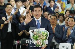 [포스트 6·13] 잠룡들 뜨고 지고…대권 레이스 지각변동