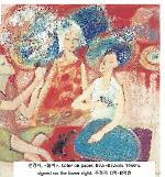 서울옥션 미술품 경매 20일..천경자·이우환·박수근 억대 추정가 작품 출품