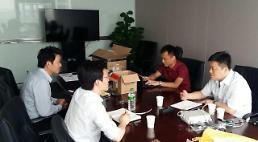 중국 '수출인큐베이터'에, 올해 100개 중소벤처 입주 시킨다