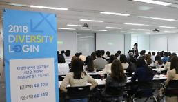 CJ제일제당, 재무팀 과장도 인문학 강의 듣는다