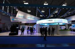 한화큐셀, 유럽 최대 태양광 전시회 '인터솔라 유럽 2018' 참가