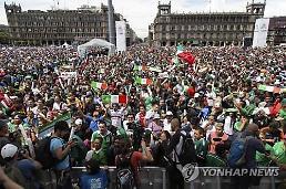 [월드컵] 멕시코 득점에 아스텍 후예들 들썩…인공지진 감지
