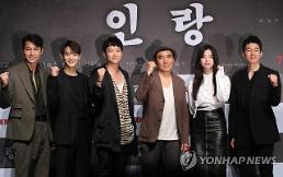 [AJU★종합] 영화 인랑 장르는 비주얼, 강동원X정우성X최민호···기대되는 조합