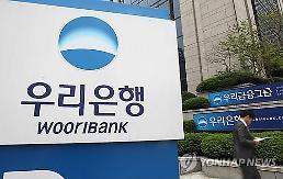 여성들이 가장 오래다니는 은행은 어디