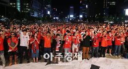 [포토] 한국 축구팀 화이팅!