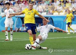 [월드컵] 통한의 VAR 페널티킥 실점...한국, 스웨덴에 0-1 석패