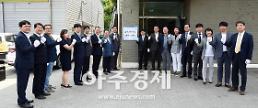 신동헌 경기 광주시장 민선7기 인수위 출범