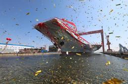 중국 국산 항공모함 개발 주역, 비리 혐의로 낙마