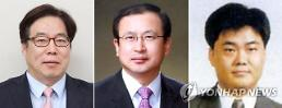 검찰 고위간부 인사…고검장 1명·검사장 9명 승진