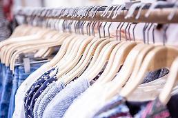 패션기업들, 사업 다각화로 여름 매출 '짭짤'