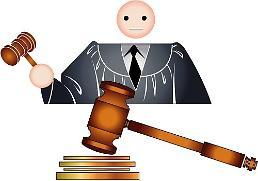 휴일근무 연장근로 소송…대법원, 21일 결론