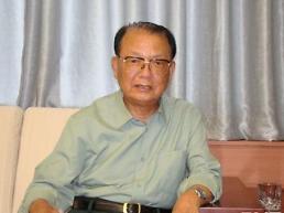 [Who?] 중국 조선족의 별 조남기 장군 별세