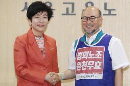 법외노조 전교조, 법적지위 회복하나...김영주 장관, 전교조 만나