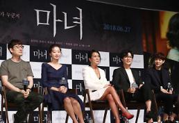 [AJU★종합] 걸크러쉬 페스티벌 영화 마녀, 박훈정 감독이 다시 쓴 누아르