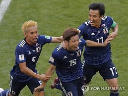 [월드컵] '亞 자존심 지킨' 일본, 월드컵서 남미 꺾은 최초의 아시아 팀