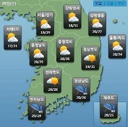 [오늘의 날씨 예보] 제주도 오전 비 그쳐, 낮 31도 불볕더위…미세먼지 농도 보통~한때 나쁨