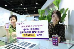 CJ헬로 헬로모바일, 중장년 취향저격 '청춘뮤직폰' 출시