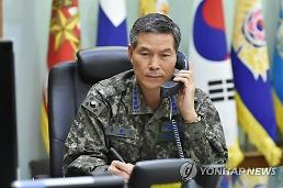 UFG 연습이어 한국군 단독훈련 태극연습도 조정