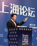 SK(주), 1년 만에 中 물류 기업 추가 투자 검토