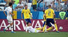 [월드컵] VAR 효과? 레드카드 역대 최소-페널티킥 역대 최대
