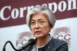 강경화 외교장관 남북, 가을이전 약식 정상회담 얼마든지 가능