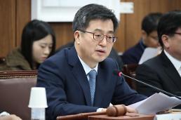 김동연 부총리, 다음달 경제 6단체장 간담회… 전경련도 포함