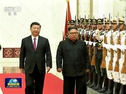 中당국자 북핵 해결해도 韓 사드 필요한가 반문…평화협정 체결시 中 응당 역할 할 것