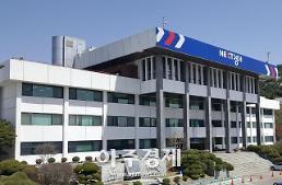 [경기도] 오존·다이옥신 배출업소 8월말까지 특별단속