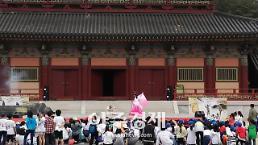 백제문화권 '테마여행 10선 우수권역' 선정