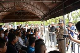 태국 경찰, 왕궁 인근 관광객 상대 범죄 집중단속