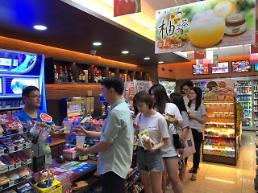 중국 입맛 사로잡은 한국 유자차…하루에 2000잔 넘게 팔려
