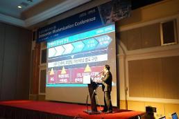 효성인포메이션시스템, 부산서 '데이터센터 현대화' 컨퍼런스 개최