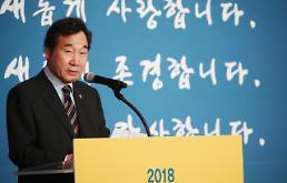檢, 수사지휘권 폐지…경찰에 1차 수사권·종결권 부여