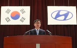 이원희 현대차 사장, 중국 합작법인 갈등설 일축