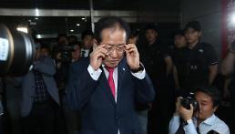 홍준표, 변호사 개업 신고 완료…대한변협, 21일 수리