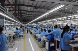 글로벌 패션 생산기지, 베트남 시장에 쏠리는 눈
