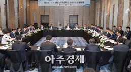 UAE·베트남 프로젝트 수주 민관협의회 개최