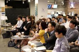 롯데정보통신, 임직원 행복 위한 토크쇼 진행