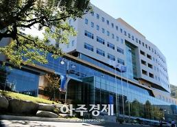 [순천대] 금속소재 전문인력 양성 호남 거점센터 선정