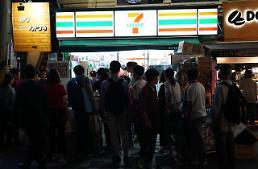 유통업계, 러시아월드컵 멕시코전 필승 마케팅 펼쳐